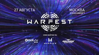 WARFEST Moscow 27.08.17 — Promo   Radio Record