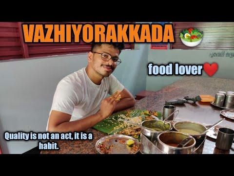 Vazhiyorakkada Trivandrum  Restaurant Reviews #food #review