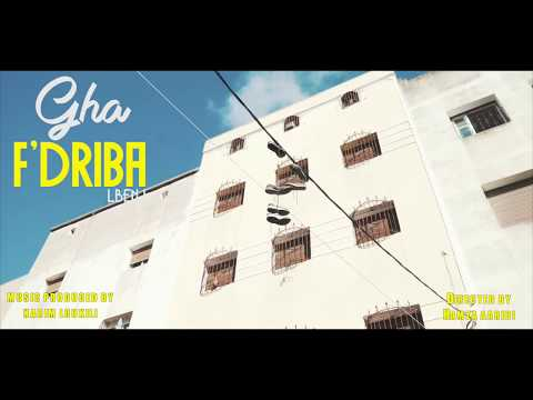 Lbenj - Gha f'Driba (Exclusive Music Video)