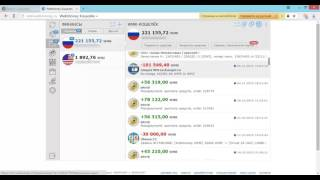Автоматический заработок от 7000 до 14000 рублей в день на полном автомате