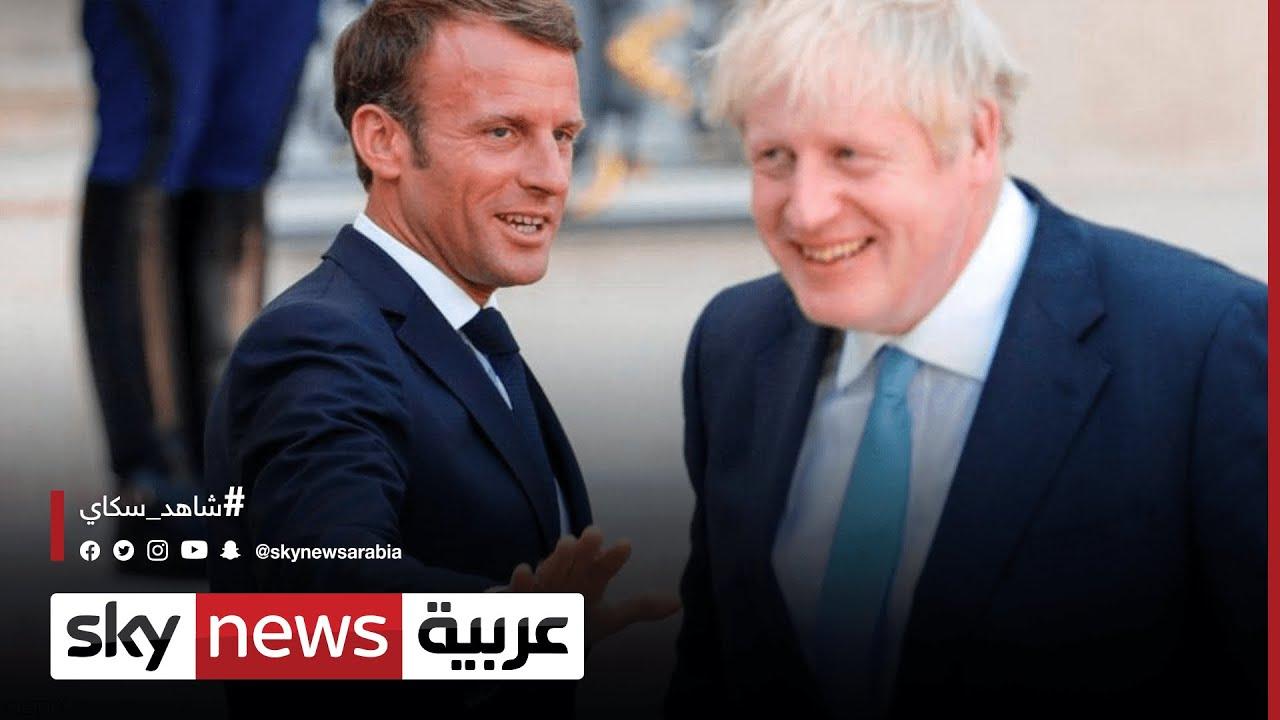 فرنسا وبريطانيا.. مسلسل الخلافات مستمر رغم انتهاء أزمة الغواصات