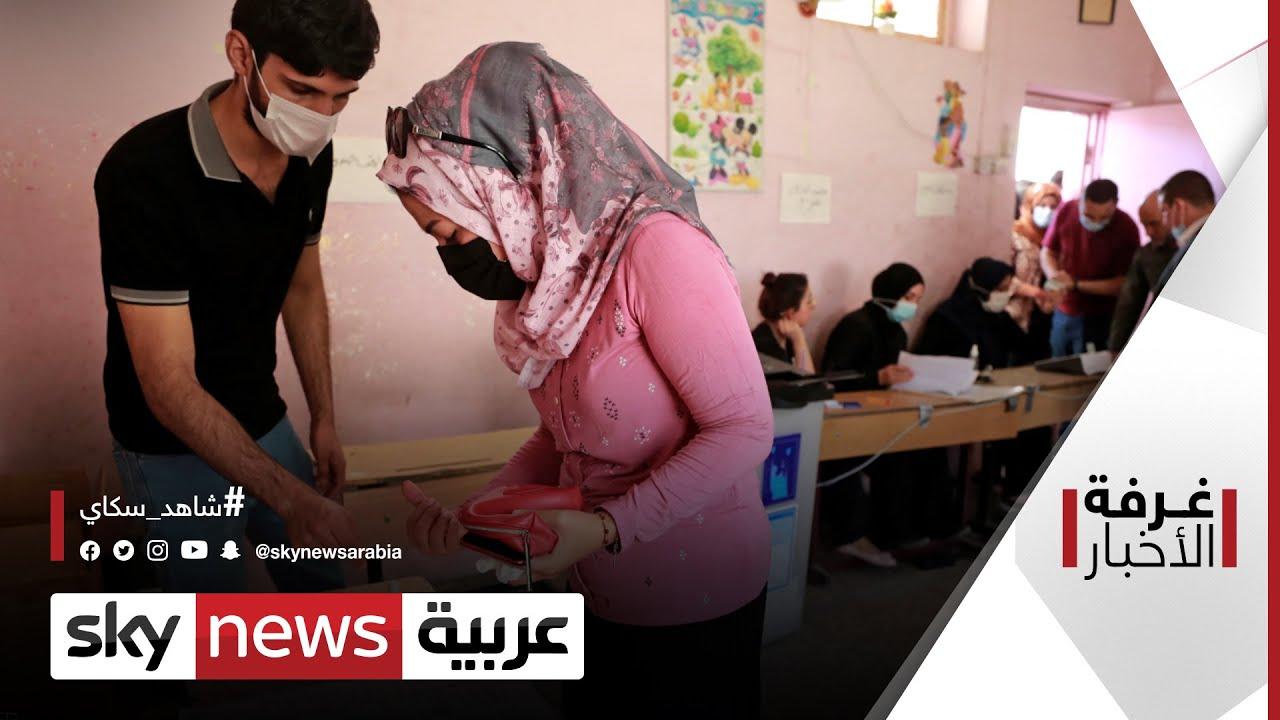 العراق.. وجدل مراقبة الانتخابات| #غرفة_الأخبار