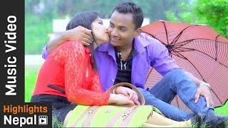 O SATHI RE – New Nepali Romantic Pop Song 2016/2073   Janata Digital