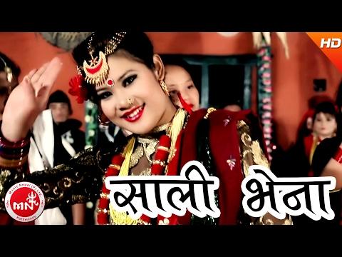 New Nepali Kauda Song | Sali Bhena - Hemanta Ale & Amrita Lungeli Magar | Ft.Rina Thapa Magar/Bikash