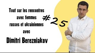 Agence de rencontre avec belles femmes russes et ukrainiennes UkReine.com - secrets du succès. #25(00:32 - L'agence UkReine.com fonctionne plus que 15 ans. 00:47 - L'agence a beaucoup de mariages. 00:52 - L'équipe est francophone. 01:22 - L'agence n'a ..., 2016-05-17T10:01:38.000Z)