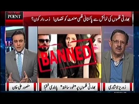 To The Point 18 December 2016 | Ban on Bollywood Movies Lifted - Express News