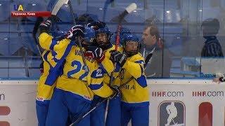 Украинская сборная по хоккею вышла в лидеры