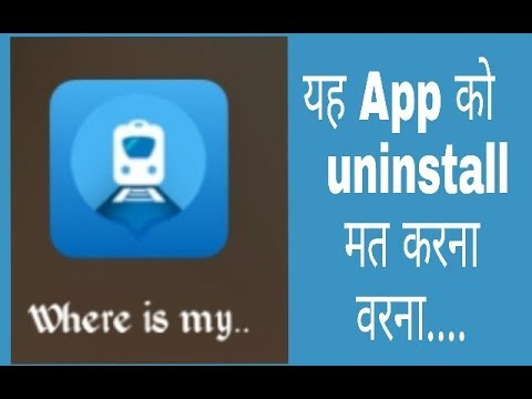 Where is my train (download the app)