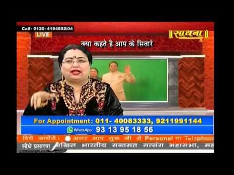 कॉल पर समाधान | Live on Ishwar tv | 06 mar | Sakshi Sanjeev Thakur Live | Best Astrologer #Gastroenterology