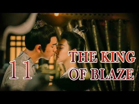 【Indo Sub】The King Of Blaze 11丨火王 11