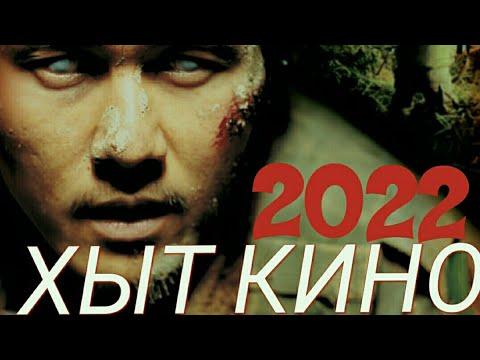 БОЕВИК 2022 САМИЙ МОЩНЫЙ !! фылм 2022 Зарубежные Боевики 2021 Новинка HD 1080 P - Видео онлайн