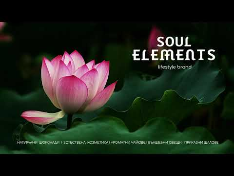 Soul Elements Summer Collection Part III