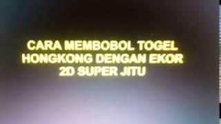 """CARA MUDAH BOBOL TOGEL HK POOL 2017 """"JITU"""""""