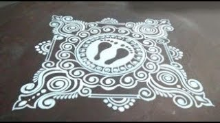 লক্ষি ঠাকুরের  আল্পনা /लक्समी पूजा रंगोली /floor decoration with laxmi paduka/easy kolam