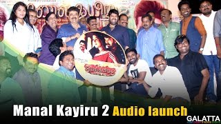 Manal Kayiru 2 Audio launch