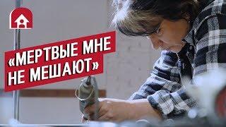 Художник портретов умерших: Галина   (Не)маленький человек