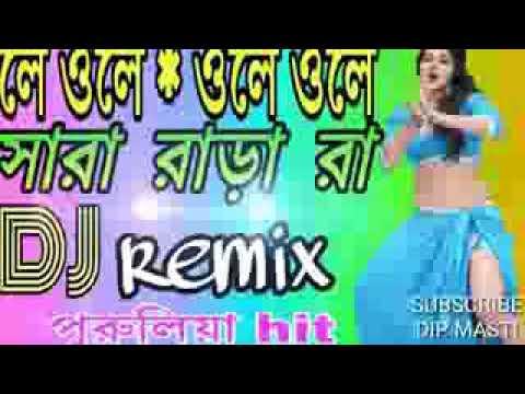 Ola ola ola ola Sara ra ra Sara ra ra DJ song /Biswajit Samanta /baramtala