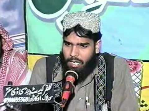 Ay Khaliq-e-kul Ay Maalik-e-Kul - Qari Binyamin Abid