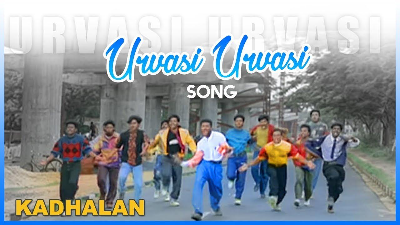 AR Rahman Hit Songs | Urvasi Urvasi Song | Kadhalan Tamil Movie | Prabhudeva | Vadivelu | AR Rahman #1