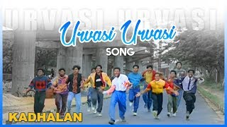 AR Rahman Hit Songs | Urvasi Urvasi Song | Kadhalan Tamil Movie | Prabhudeva | Vadivelu | AR Rahman