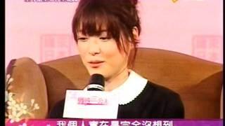 2011.11.14 緯來日本台放送.
