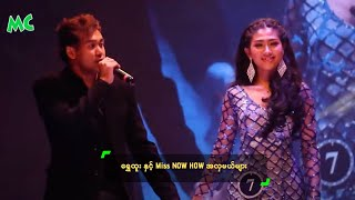 Repeat youtube video ေရႊထူး ႏွင့္ Miss NOW HOW အလွမယ္မ်ား - Shwe Htoo & Miss Myanmar