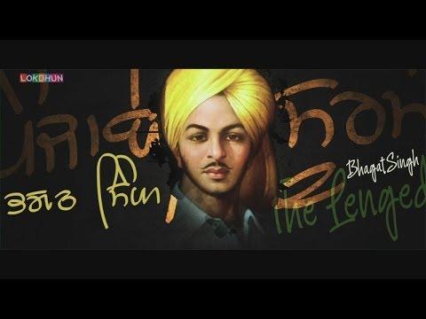 youngistan-ki-kahaani-|-rhyme-ryderz---feat-anita-rai-|-latest-punjabi-song-2015