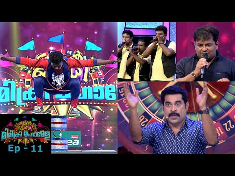 Mazhavil Manorama Mimicry Mahamela Episode 11