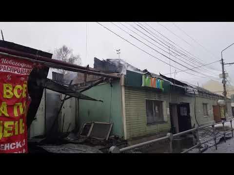 Пожар около станции Быково  Раменский округ