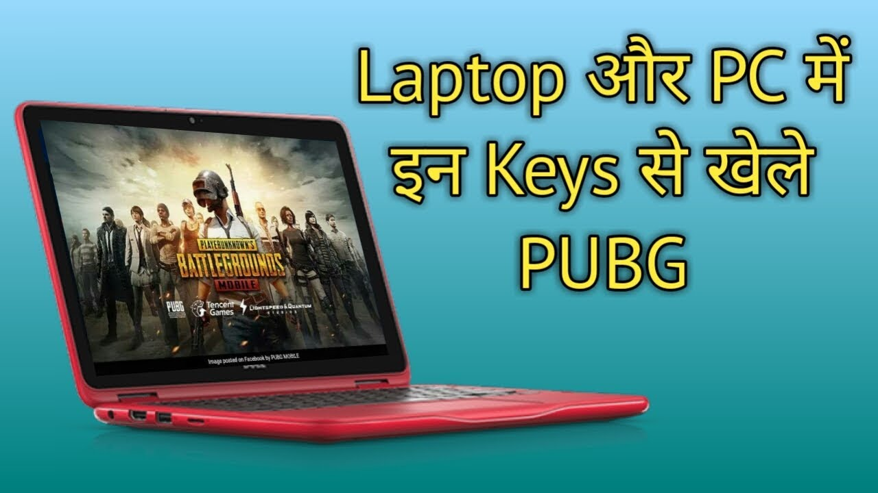 Computer Me PUBG Ko Control kaise kare | How to control PUBG Mobile Game in  Laptop and PC