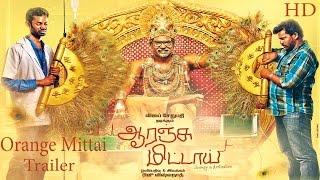 Orange Mittai - Trailer | Vijay Sethupathi | Ramesh Thilak | Aashritha | Justin Prabhakaran