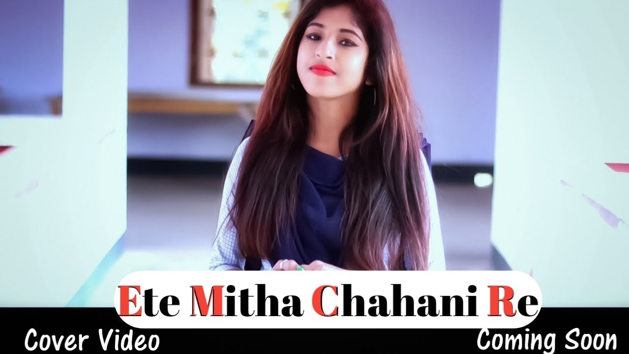 Ete Mitha Chahani Re || Cover Video || Coming Soon || Abhay Choreography