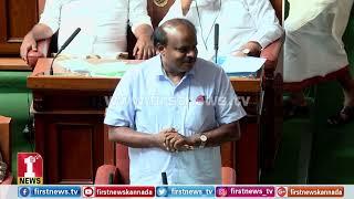 'ಯಾಕೋ ನಾನೇ A-1 ಆರೋಪಿ ಅನ್ನಿಸ್ತಿದೆ ಈ ಪ್ರಕರಣದಲ್ಲಿ'  | H D Kumaraswamy | 1st News Kannada