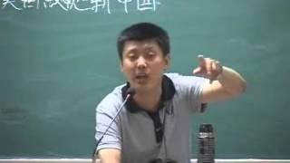 袁腾飞 说历史 当代政治格局 01 现代中国外交 上