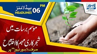 06 PM Headlines Lahore News HD - 19 July 2018