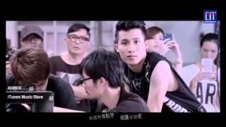 完整版MV- Emily鍾采軒