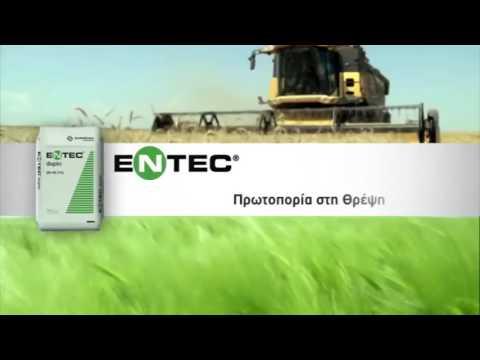 EuroChem Agro ''The fertilizer experts''