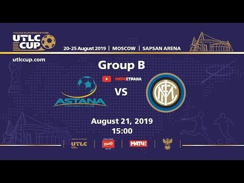 Astana (Kazakhstan) vs Inter Milano (Italy). 2019 UTLC Cup. Group B.
