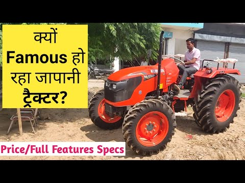 Kubota MU5501 Di 4wd/2wd 55 HP Price Full Features Specifications|Best Tractor?