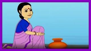Thakurmar Jhuli | Bagher Maya | Thakumar Jhuli Cartoon | Bengali Stories For Children | Part 1