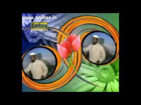 Ajke Bharot Sadhin | M A Samad Gajal | ANIBAS