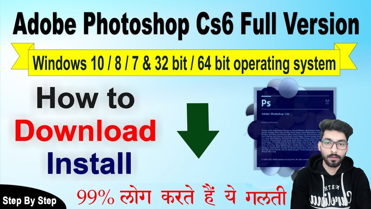 How To Install Adobe Photoshop Cs6 In Windows 10 32bit 64bit Adobe Photoshop Cs6 Kaise Install Kare Youtube