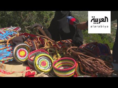 صباح العربية | صناعة -الخوص- أبرز موروثات أهل السودة وأم جابر- عميدة المحافظات عليها  - نشر قبل 4 ساعة