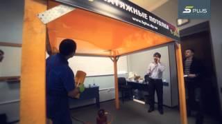 5plus - Натяжные потолки - Отчет с бизнес встречи(, 2012-11-02T19:00:24.000Z)