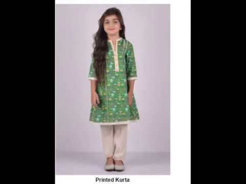 f5670c08d Khaadi Summer Kids Latest Collection 2017 - YouTube
