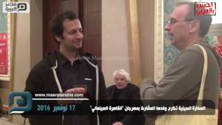 مصر العربية | السفارة الصينية تُكرم وفدها المشارك بمهرجان