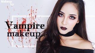 [How to]Vampire makeup สาวแวมไพรฉบับยังไม่มีเขี้ยว555(เพราะลืมซื้อ) | By Soundtiss