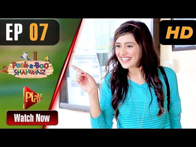 Peek A Boo Shahwaiz - Episode 7 | Play Tv Dramas | Mizna Waqas, Shariq, Hina Khan | Pakistani Drama