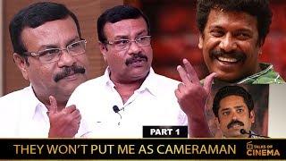 அந்த டைரக்டர் ,என்ன தைரியமிருந்தா அத பண்ணியிருப்பான் | Actor & Cinematographer Ilavarasu Interview