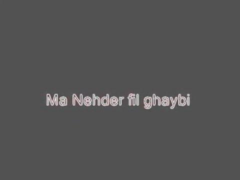 Cheb Mami - Ana Oualache FET  Remix  Lyrics Video